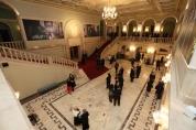 Foyerul ONB