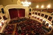 ONB - Auditorium renovat