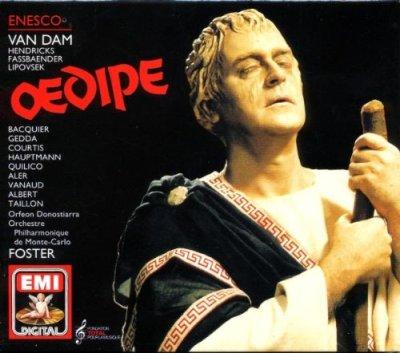 Œdipe - EMI 1990