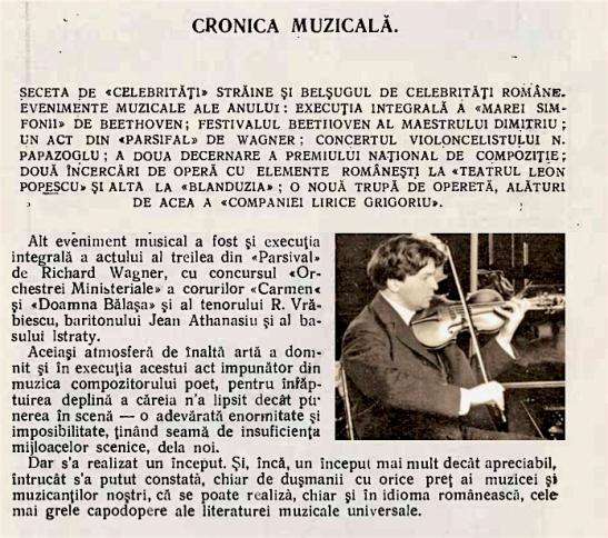 Cronica de la concertul cu Actul III al operei Parsifal din 1915 (Calendarul Minerva, 1916)