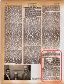 "Recenzia discului Electrecord ""Samson et Dalila"" - Gramophone, Decembrie 1973 (1)"