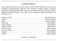 Cronica Evgheni Oneghin ( Cotrubaș, 1971) - Distribuția