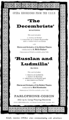 Reclama înregistrare opera Decembristii - Opera, August 1958