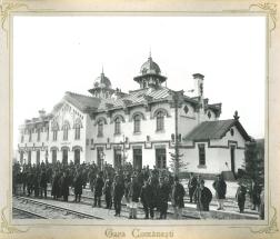 Gara Comănești