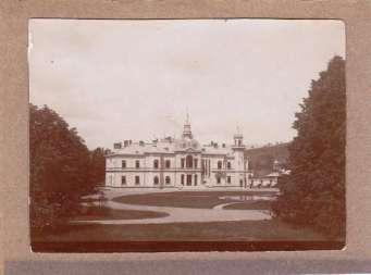 Palatul Ghika Comănești